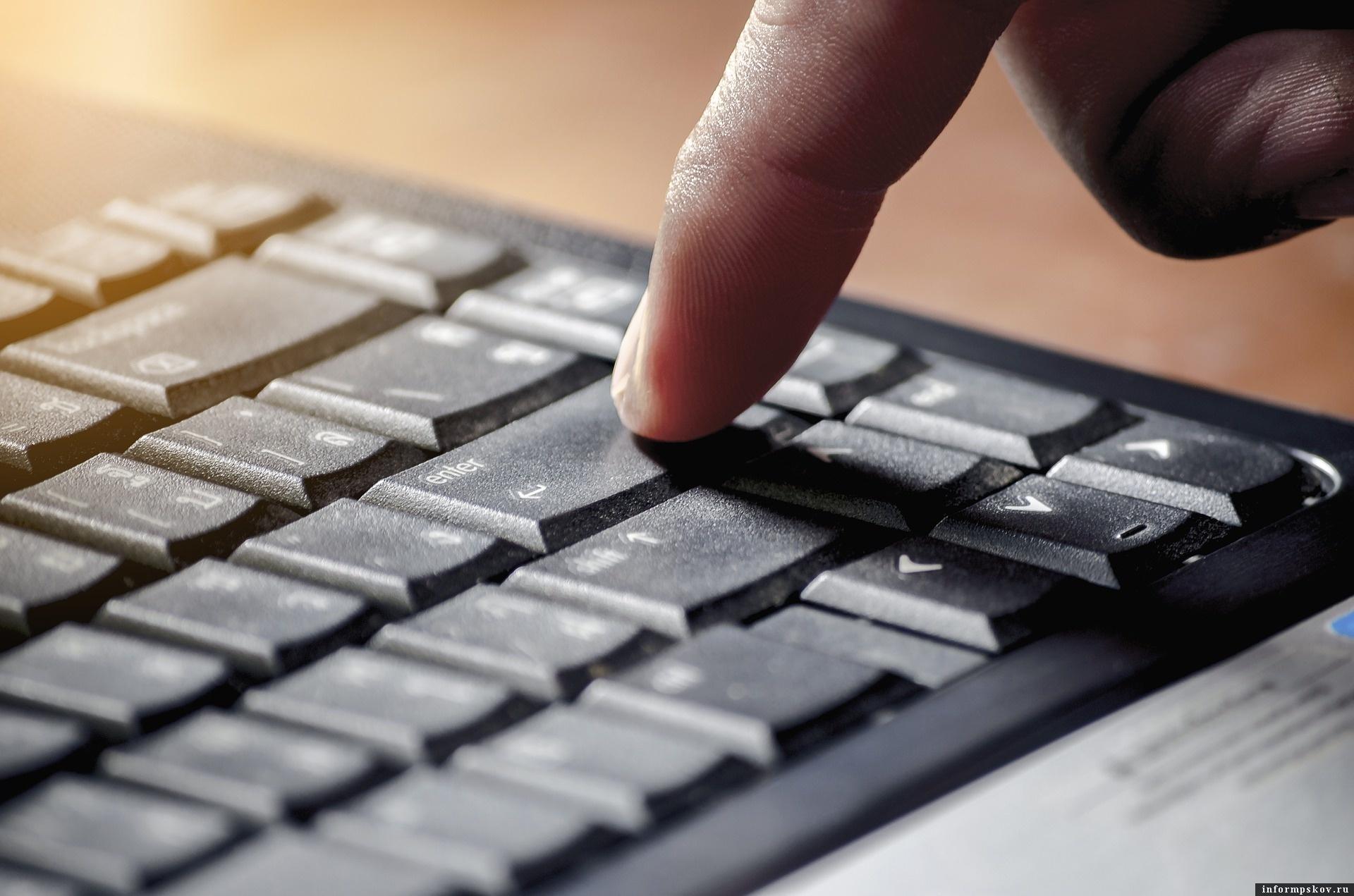 Цифровое голосование будет использовать «Единая Россия» на внутрипартийных праймериз