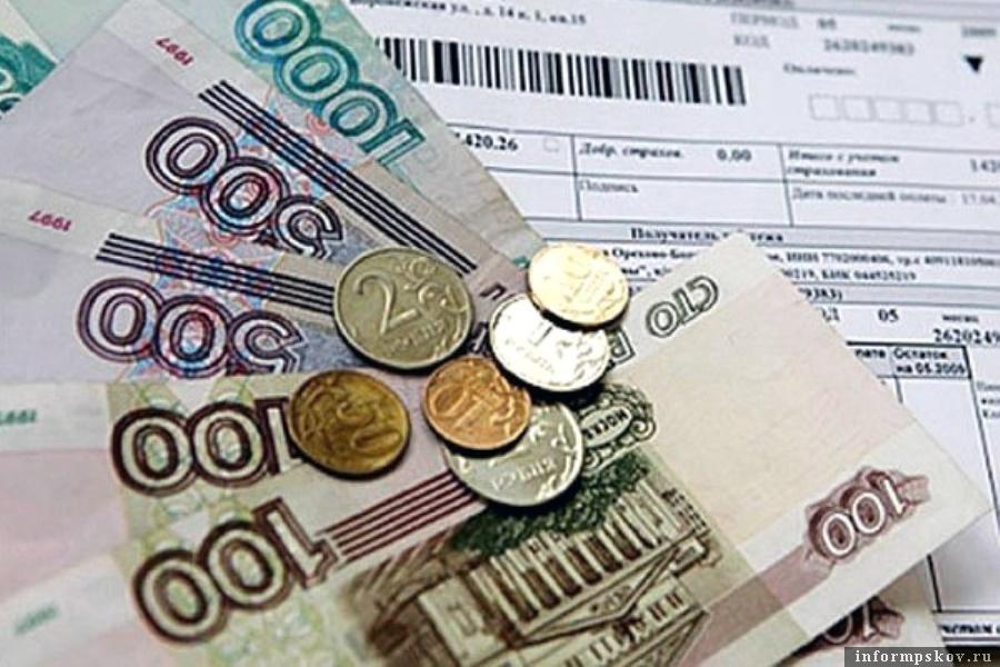 Необоснованный рост цен на ЖКУ привлёк внимание президента России. Фото komiinform