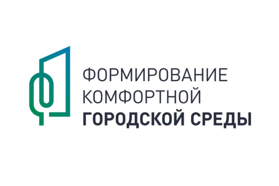Голосование в Псковской области пройдёт с 26 апреля по 30 мая