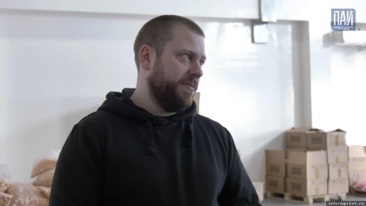 Дмитрий Ходас