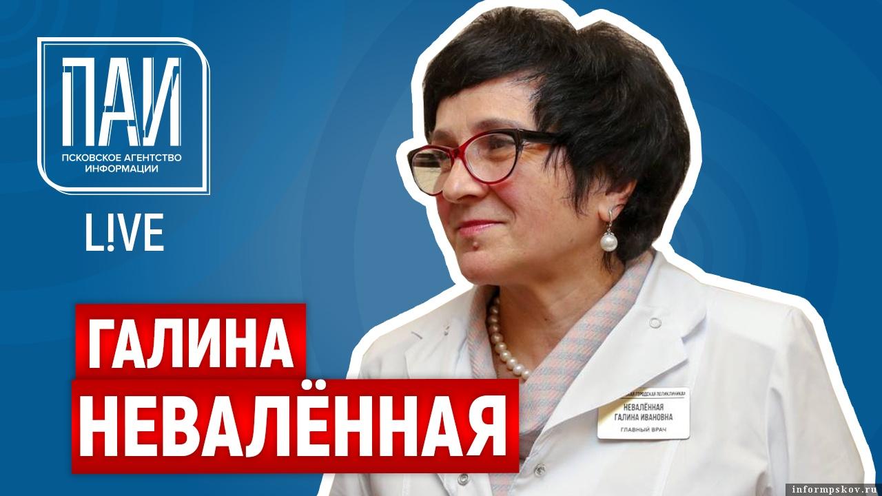 Как правильно сделать прививку от папиломо-вирусной инфекции, рассказала врач-гинеколог Галина Невалённая