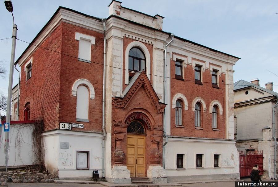 Здание Театра кукол на Конной. Фото с сайта tourism.pskov.ru