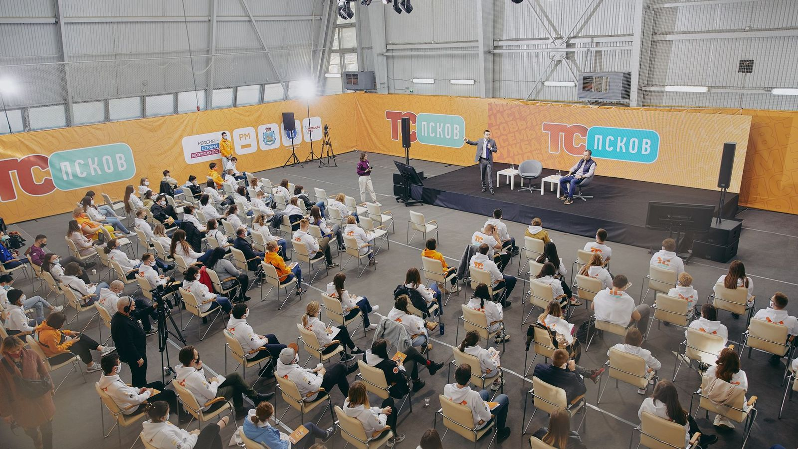 Фото: пресс-служба Всероссийского молодёжного образовательного форума «Территория смыслов».