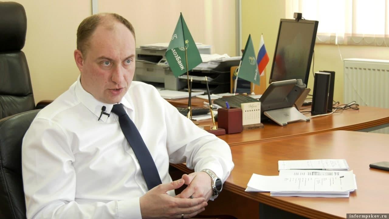 Псковский филиал Россельхозбанка переходит на новый формат работы