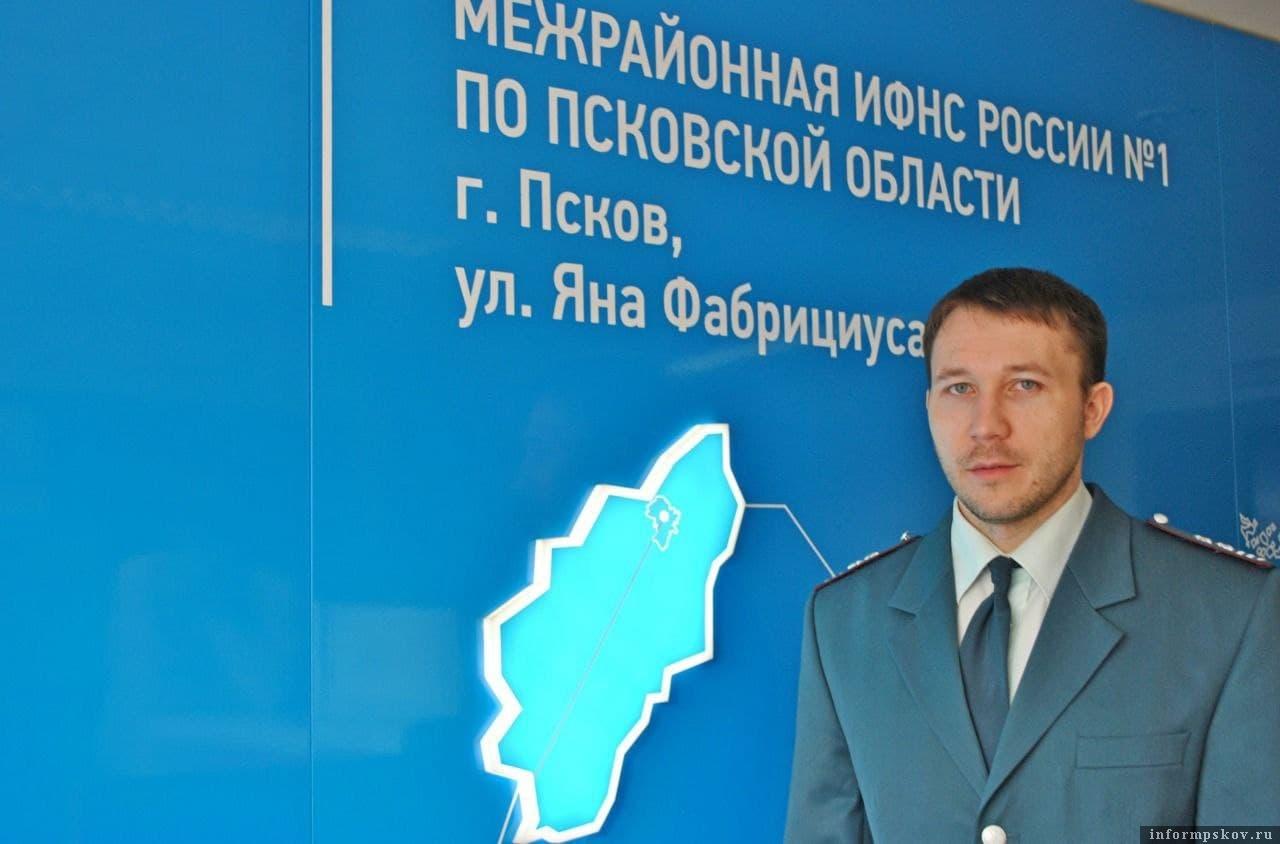 Сергей Голубев. Фото предоставлено налоговым органом.