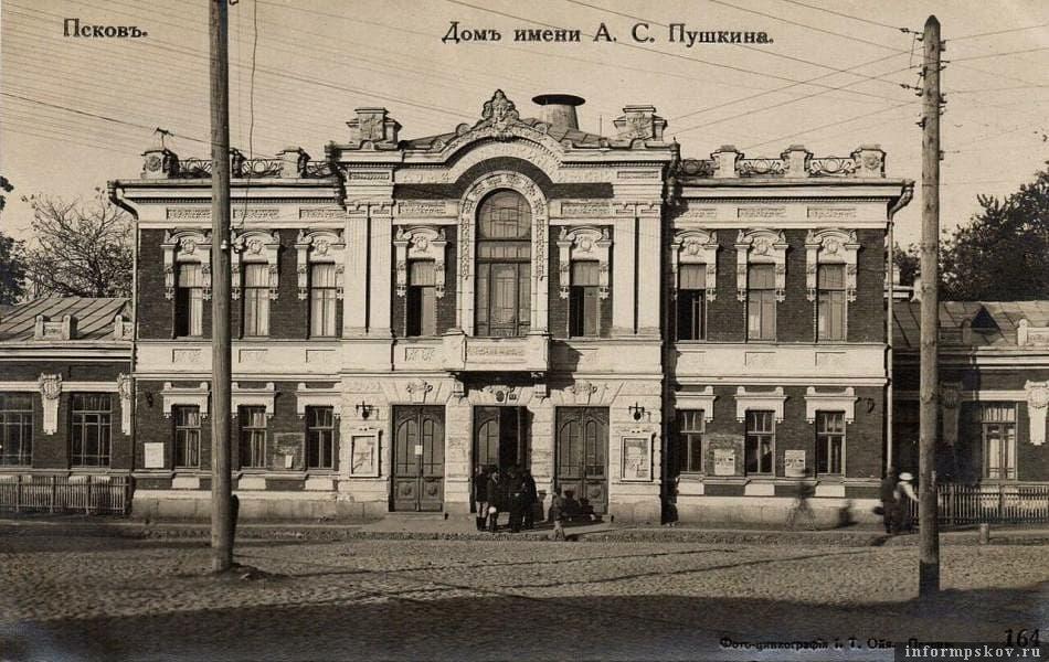 Фото: Комитет по реализации программ приграничного сотрудничества и туризму Администрации Пскова