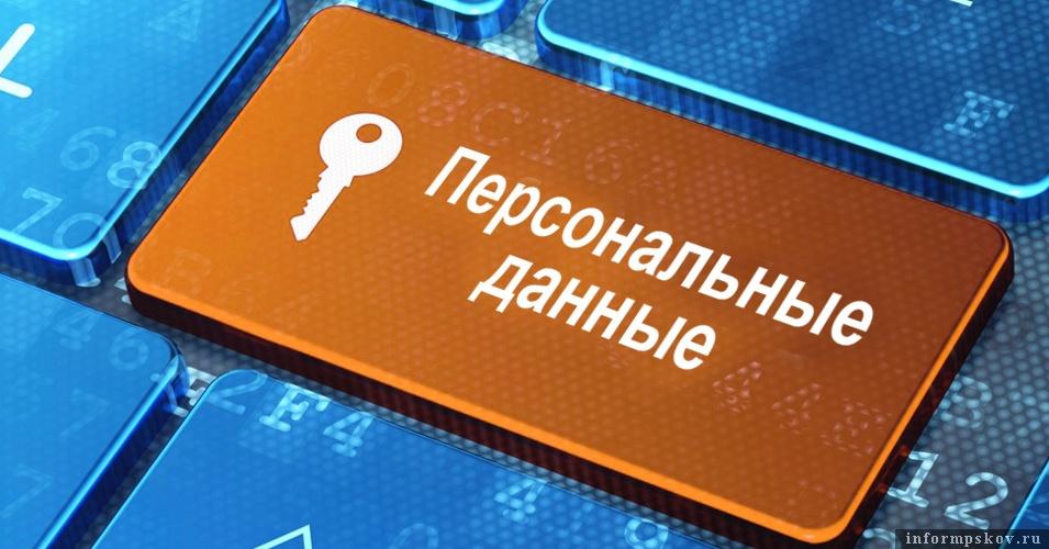 Роскомнадзор требует отчёта у Facebook по утечке персональных граждан  России. Фото  angaratech.ru
