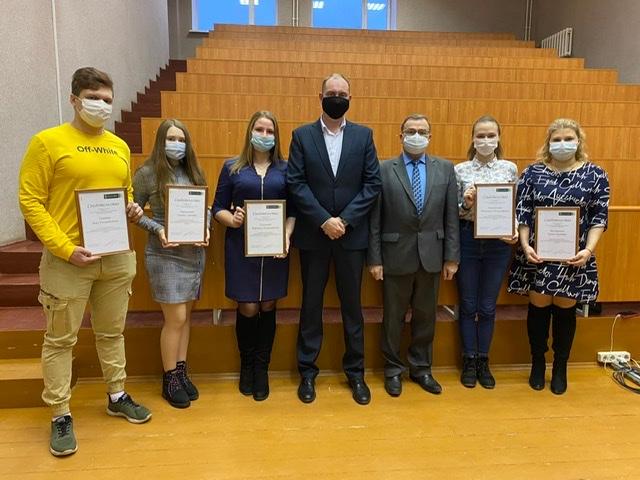 Лучшие студенты Великолукской сельскохозяйственной академии получили именные стипендии от Россельхозбанка. Декабрь 2020 года