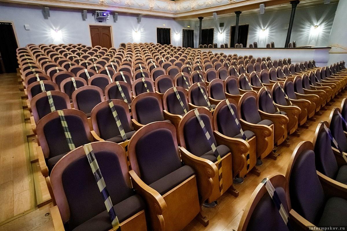 Фото: сайт Псковского академического театра драмы имени А. С. Пушкина