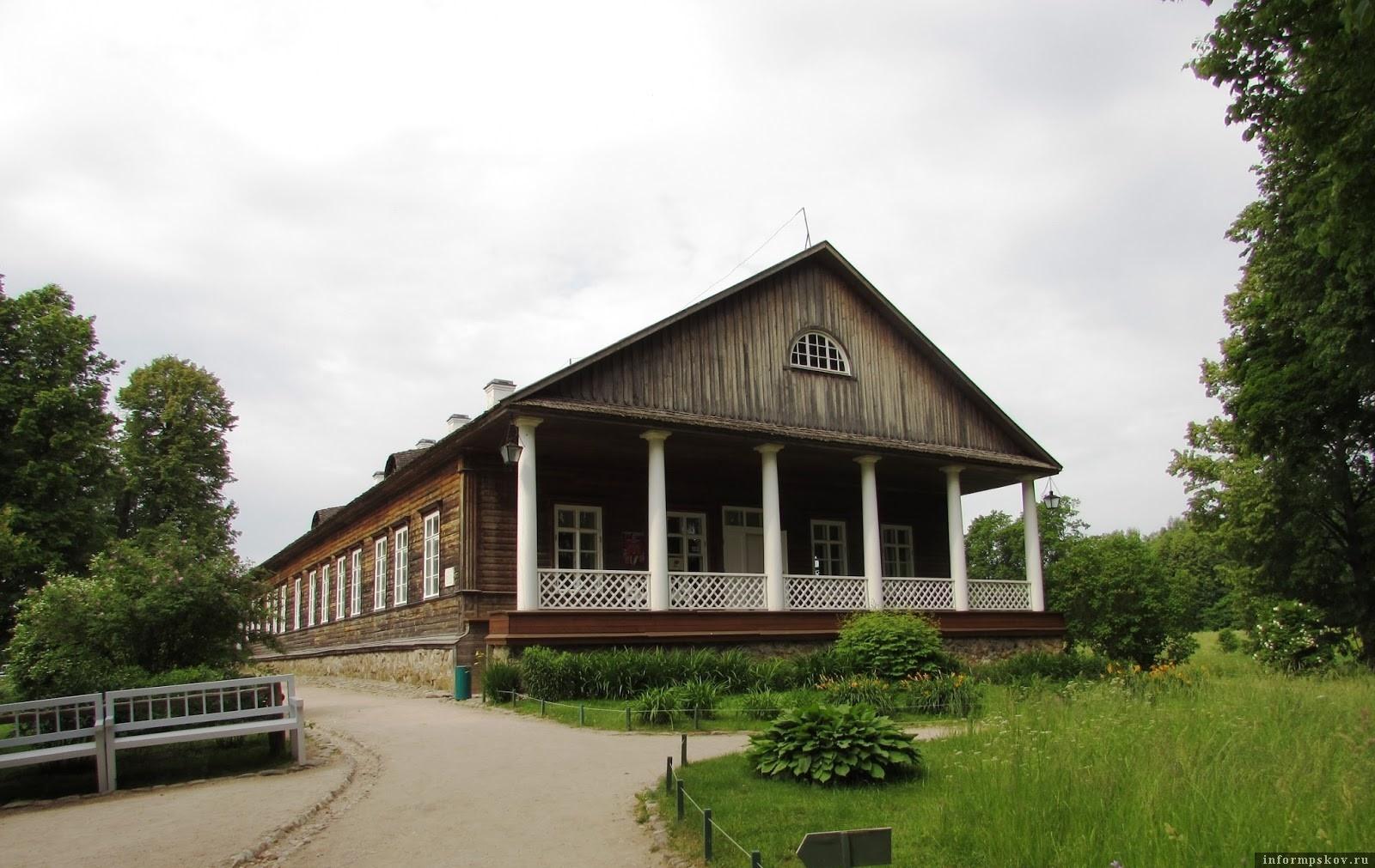 Усадьба Тригорское. Фото предоставлено ТИЦ Псковской области.