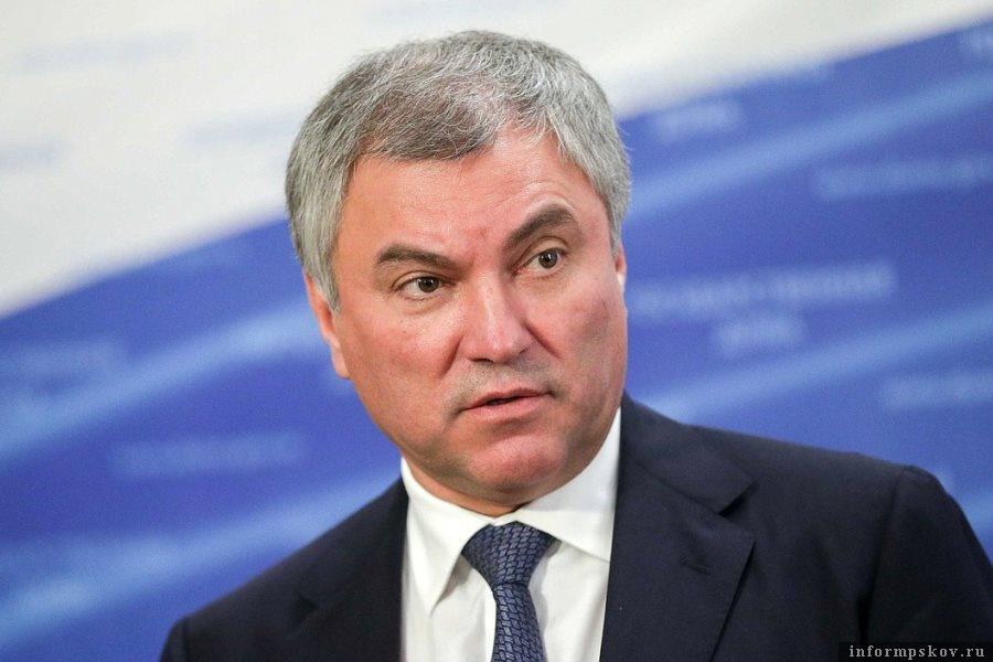 Вячеслав Володин рассказал о принятии закона, который расширил  кредитные возможности многодетных семей. Фото  Госдума РФ