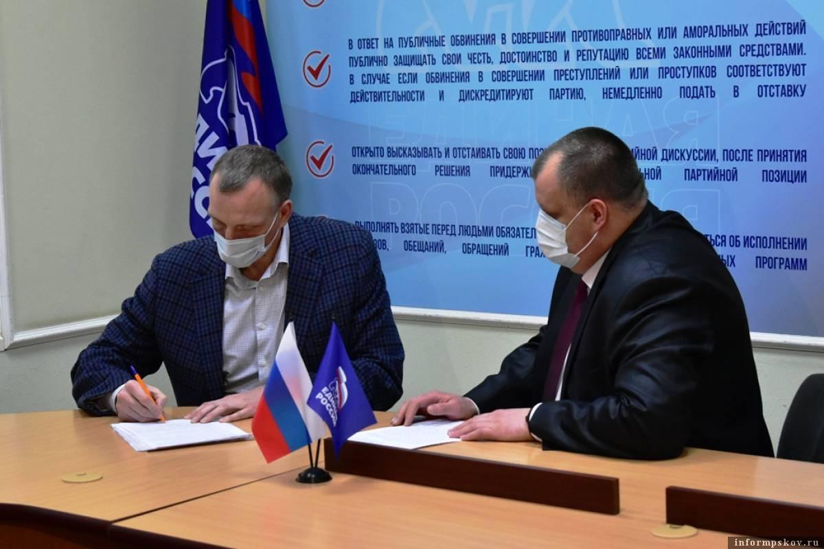 Александр Козловский подает документы для участия в праймериз