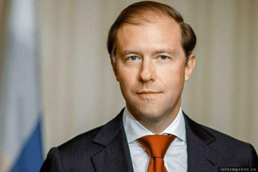 Рейтинг богатых чиновников возглавил Денис Мантуров. Фото: с сайта Минпромторга