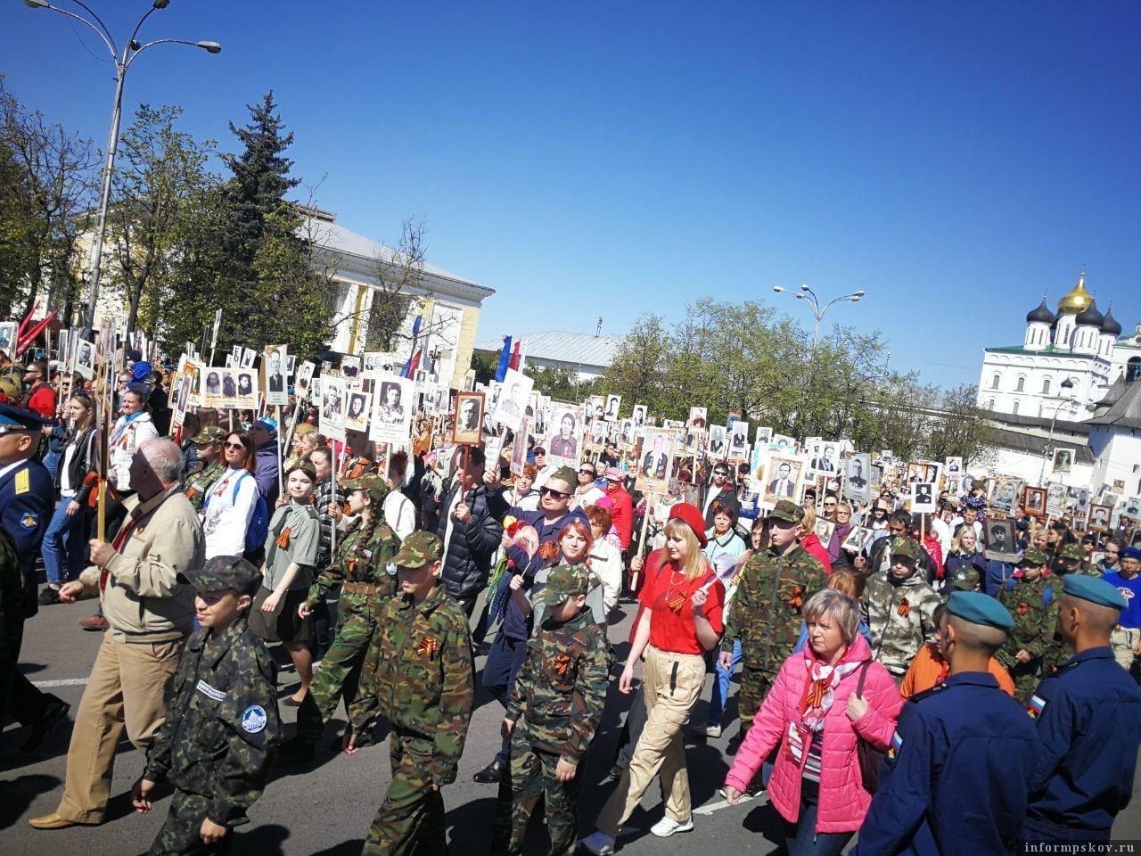 Акция «Бессмертный полк» в Пскове, 2019 год.