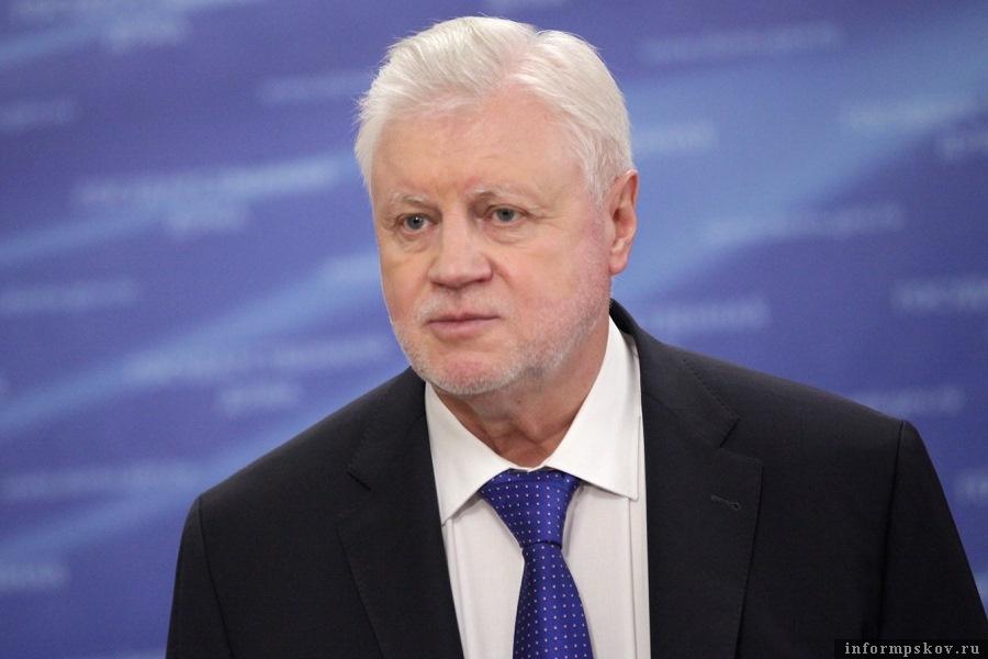 Сергей Миронов предложил вернуть пенсионный возраст к старым цифрам, а ПФР ликвидировать.  Фото партии СР