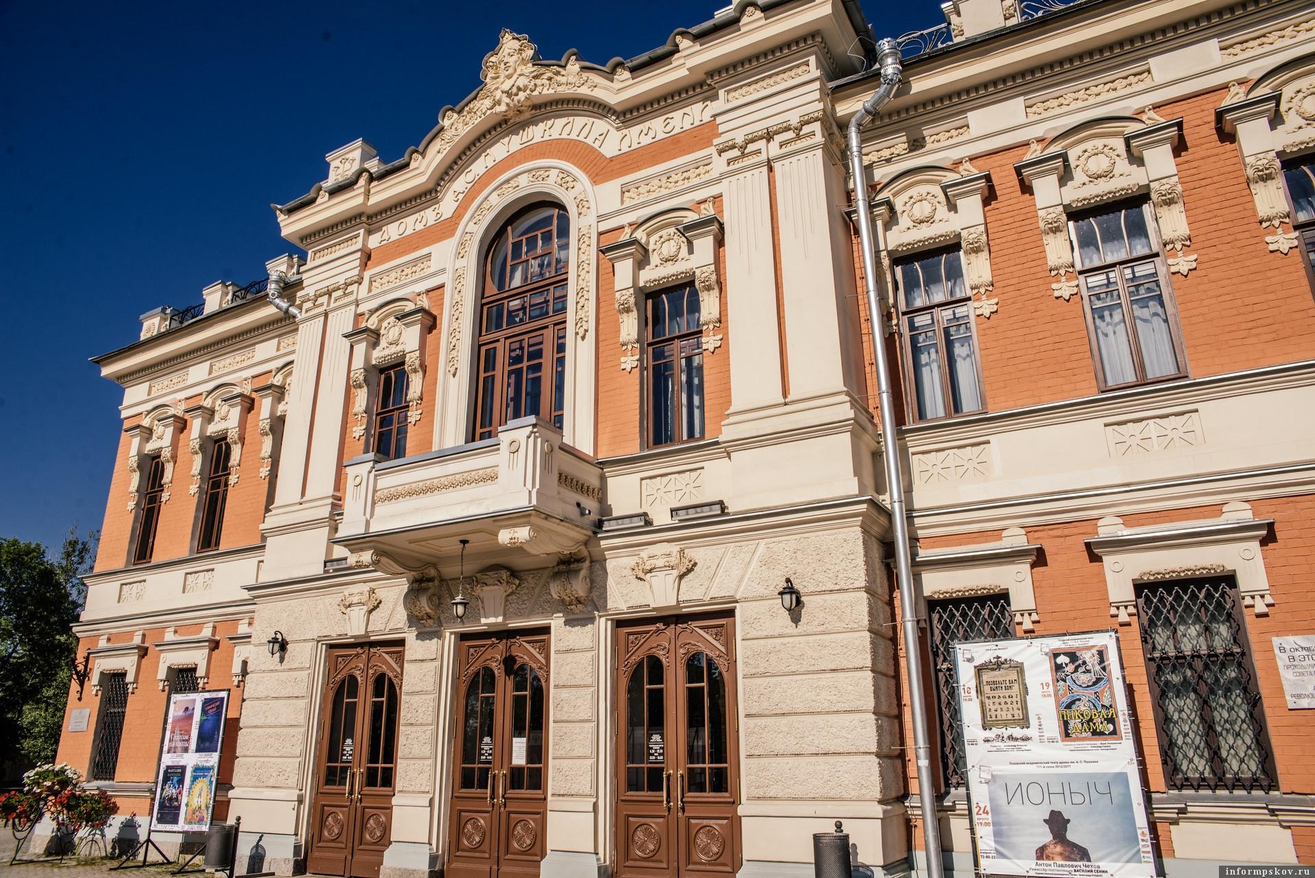 115-летие Псковский драмтеатр отметил в кулуарах