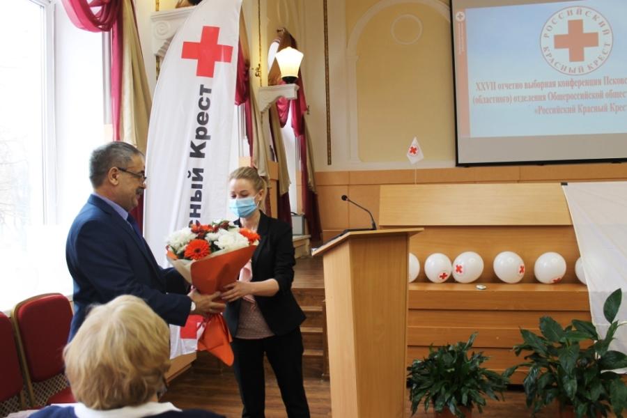Красный Крест подвел итоги работы в Псковской области. Фото регионального отделения «Российского Красного Креста»