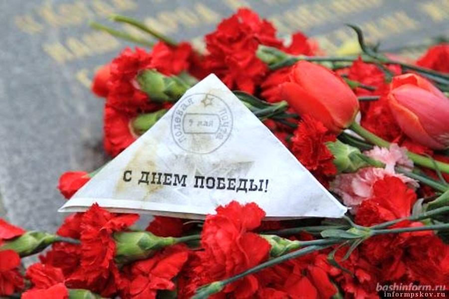 ПФР напомнил о ежегодной денежной выплате ветеранам войны. Фото bashinform.ru