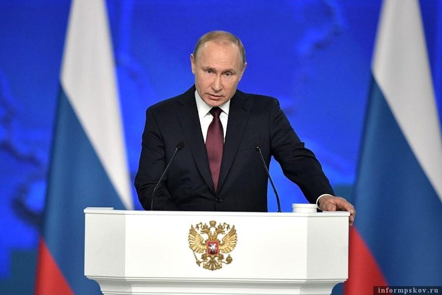 Обязанность президента ежегодно выступать с посланием Федеральному собранию закреплена в Конституции России. Фото администрации президента РФ