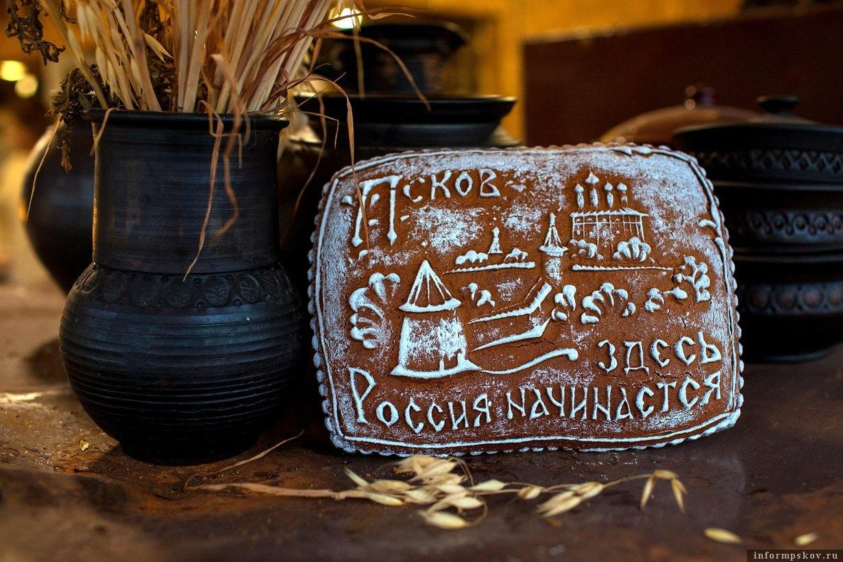 Хлебный хутор. Фото предоставлено Туристским информационным центром.
