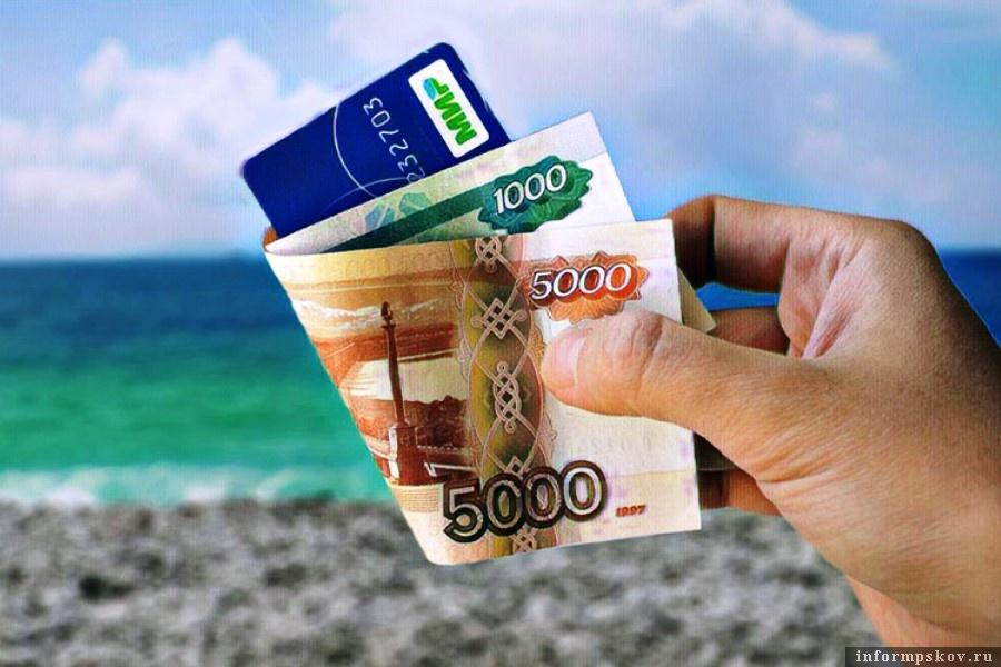Деньги будут возвращаться на карту МИР. Фото tourdom.ru