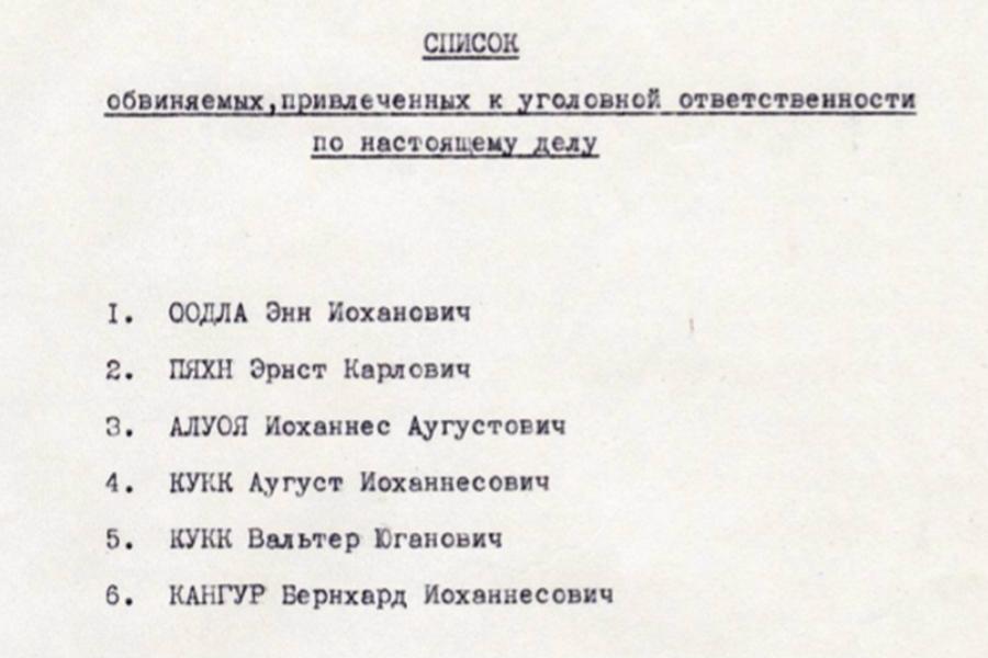 Фото документа СК РФ.