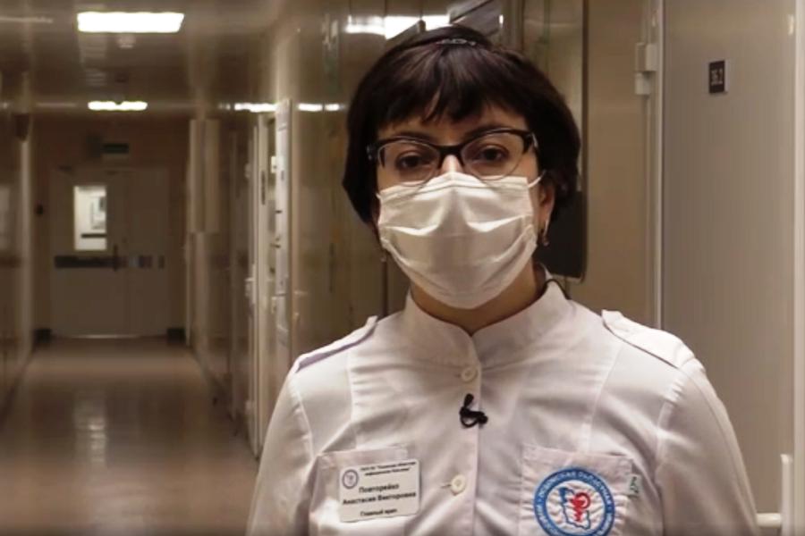 Анастасия Повторейко сказала, что первые индийские студенты уже ждут ответа из лаборатории. Фото скрин видео