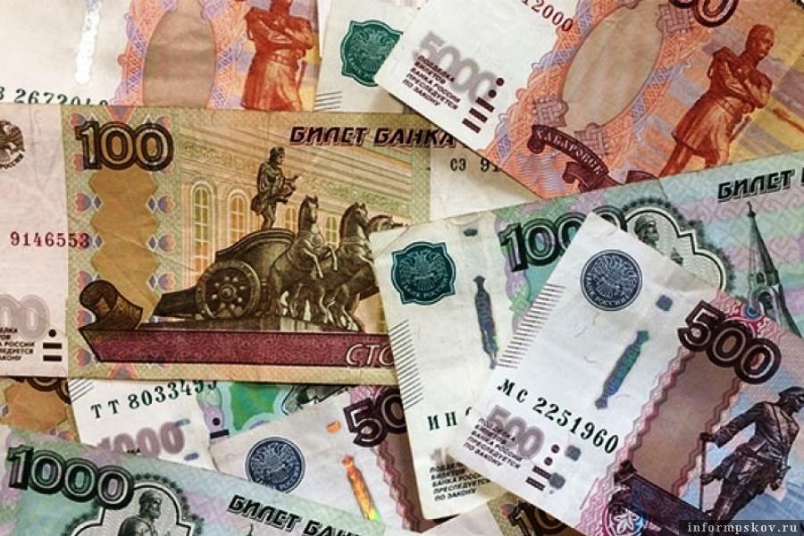 Бюджет Псковской области за апрель - профицитный. Фото ВКонтакте