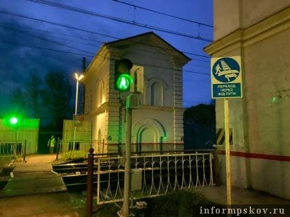 Фото: Северо-Западное следственное управление на транспорте СК России