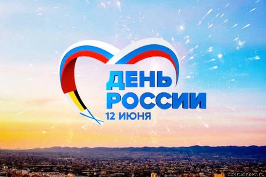 Отдыхать россияне будут по-разному: кто-то три, а кто-то два дня. Фото Вконтакте