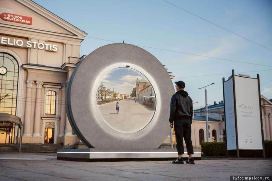 Портал поставили рядом с Вильнюсским вокзалом. Фото welovelithuania.