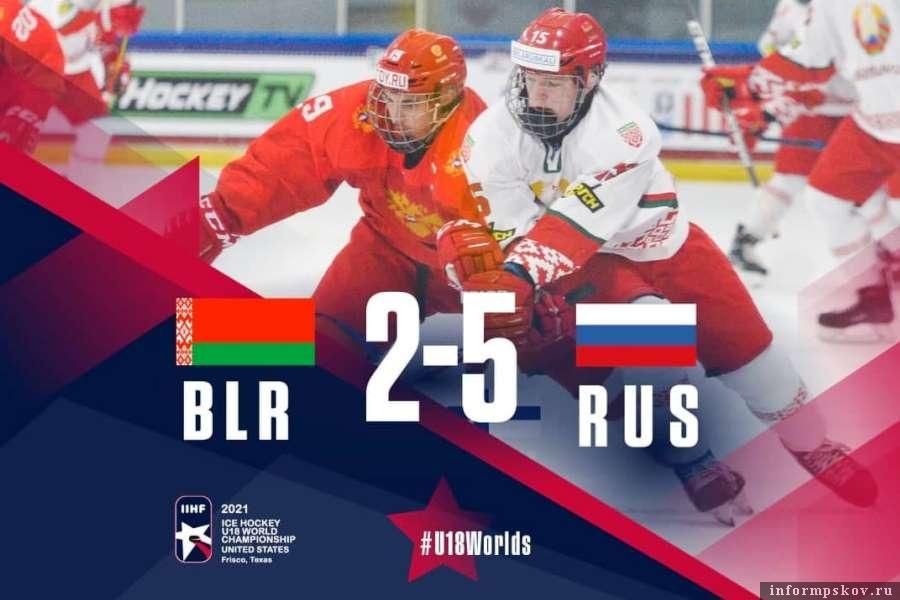 Российские юниоры обыграли белорусских хоккеистов на чемпионате мира. Фото РИА Новости