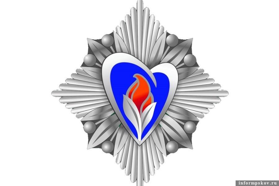 Нагрудный знак «Горячее сердце». Фото Youtube