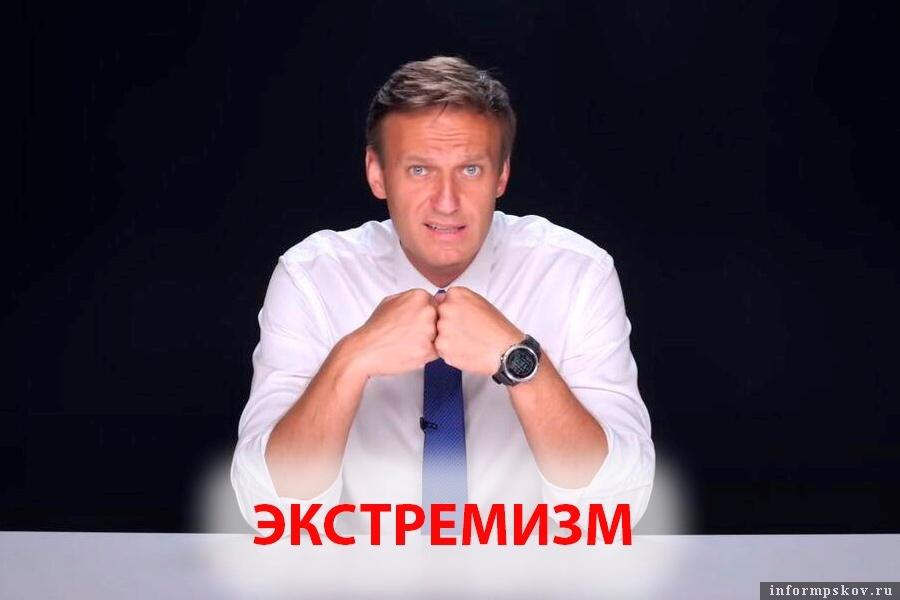 Мосгорсуд принял решение по ФБК. Фонды борьбы с коррупцией признаны экстремистскими. Фото Youtube