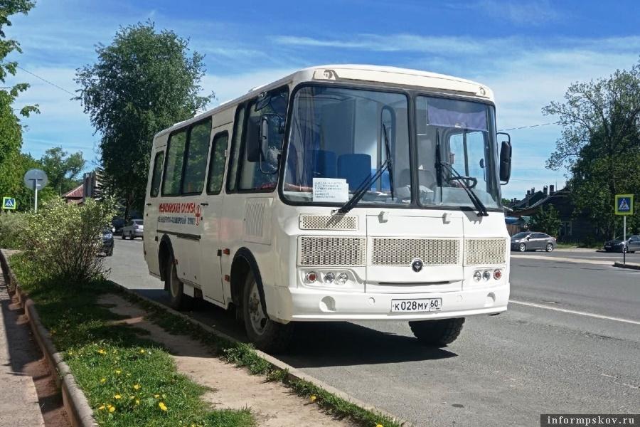 Мобильный ФАП приехал в Струги Красные. Фото газеты «Струги»