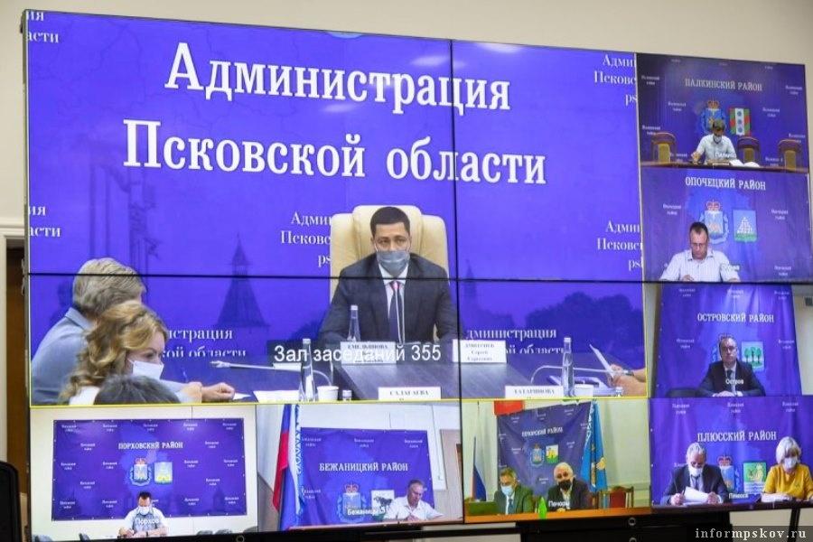 В администрации Псковской области взяли под контроль реализацию нацпроектов муниципалитетами. Фото  областной администрации
