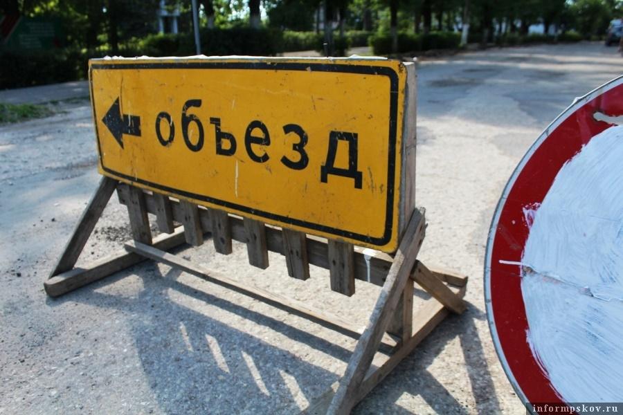 Великолучане должны заранее спланировать  маршрут движения. Фото Вконтакте