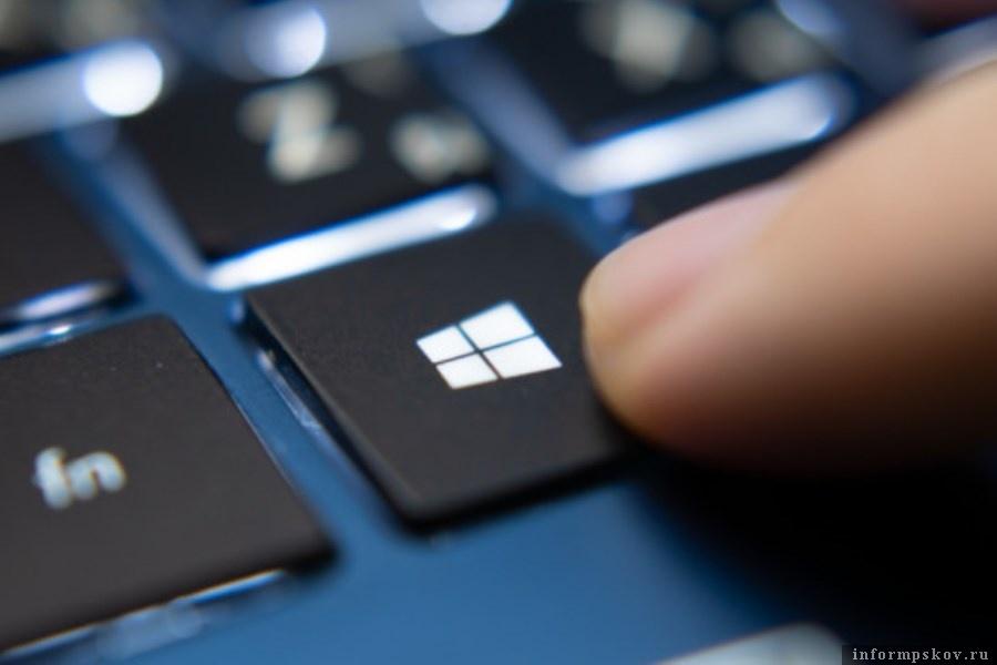 Microsoft презентовал новую версию Windows. Фото Shutterstock