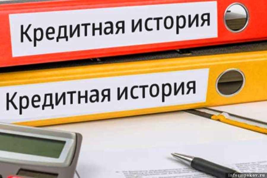 Центробанк обнаружил нарушения в работе с кредитными историями клиентов  у четырёх банков