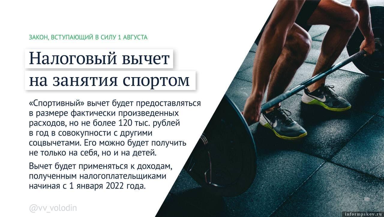 Фото здесь и далее из Telegram-канала председателя Государственной Думы Вячеслава Володина