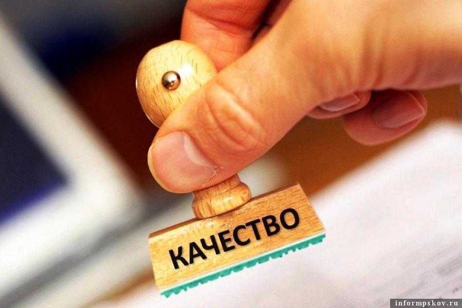 Новый собирается подарить россиянам Минпромторг. Фото Вконтакте