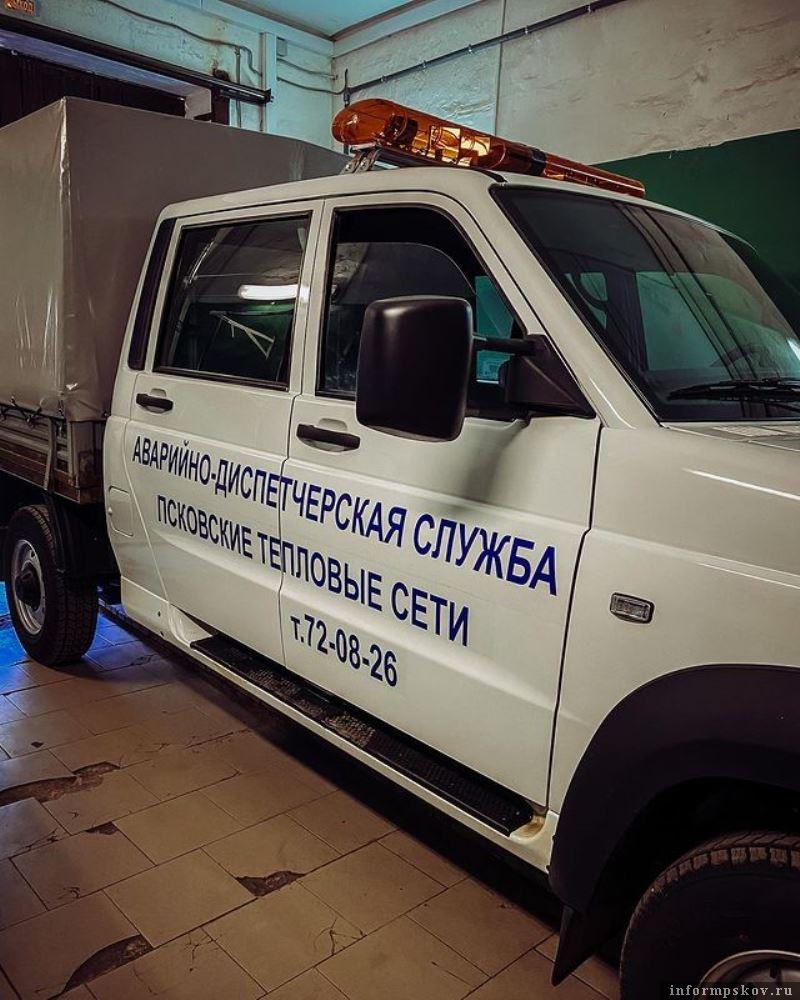 Автомобиль УАЗ будет выезжать на все аварии в Пскове. Фото Instagram