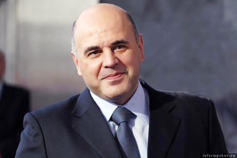 Председатель Правительства РФ Михаил Мишустин. Фото Якутия Daily