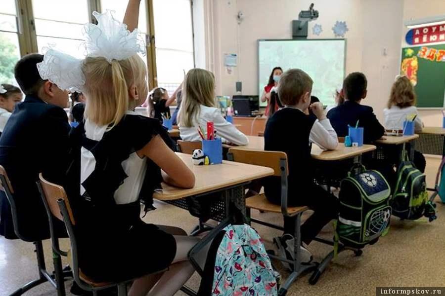 Выплаты на школьников государство начнёт раньше. Фото  ИЗВЕСТИЯ/Дмитрий Коротаев