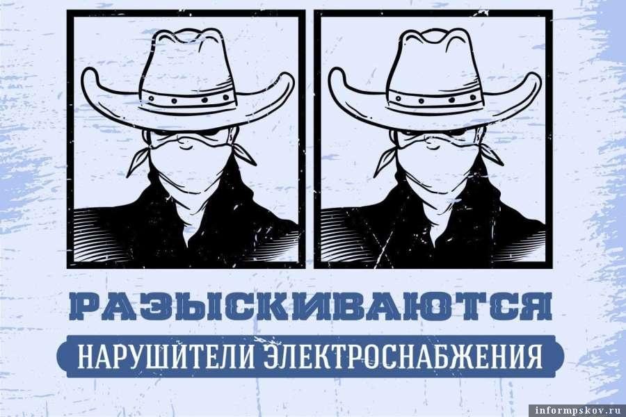 Бригада рабочих оставила часть района Запсковье без света. Фото Telegram Фото