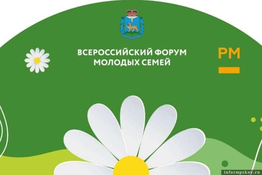 Участие в мероприятии бесплатное. Фото Telegram