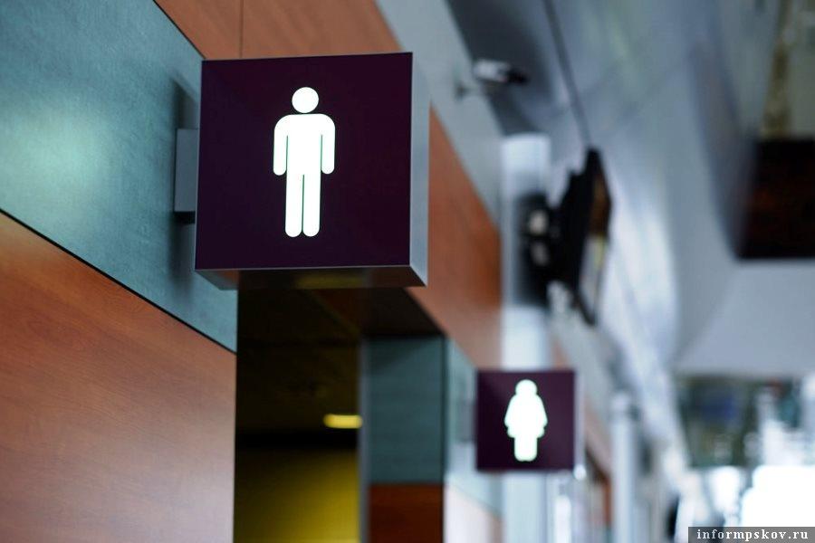 Доступ в туалеты торговых центров должен быть свободным. Фото iStock