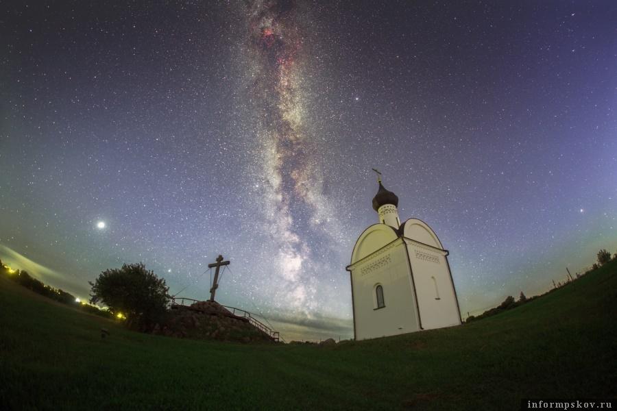Млечный Путь. Фото Петра Мирофанова