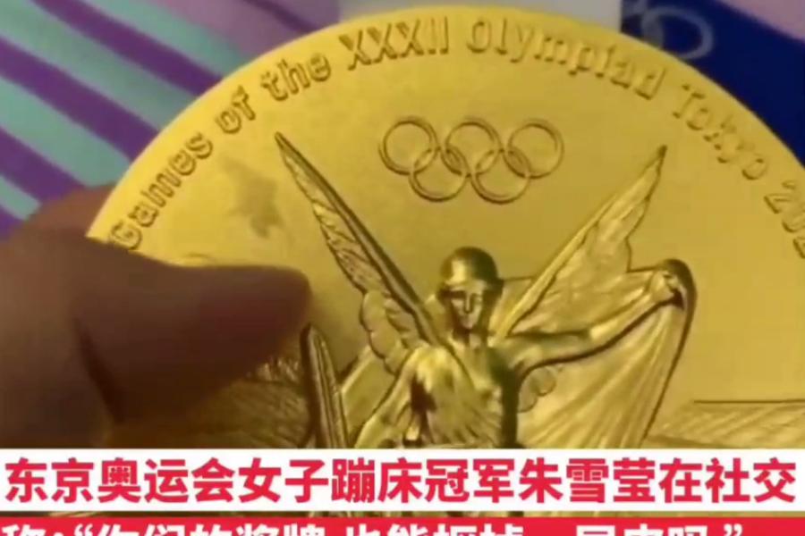 Спортсменыз заявили, что медали облезают. Фото скрин китайского телевизионного канала