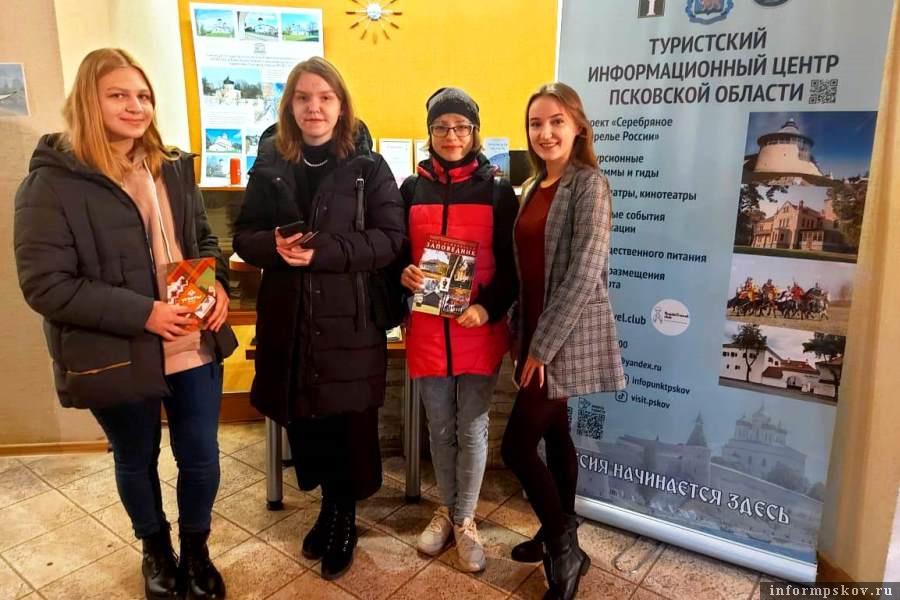 Студенты ПсковГУ  жителям региона подарили новый туристический маршрут. Фото пресс-службы ПсковГУ